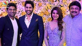 Samantha Naga Chaitanya's Wedding Reception : Vikram Prabhu DSP Rana | Chay Sam Marriage | lodynt.com |لودي نت فيديو شير