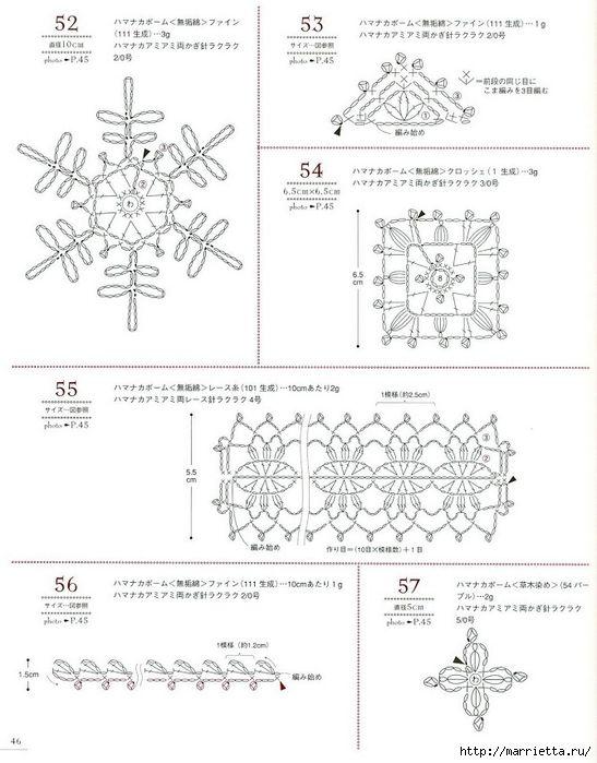 Borse di sacchetti di plastica e Decorazioni per borse crochet (47) (547x700, 202KB)
