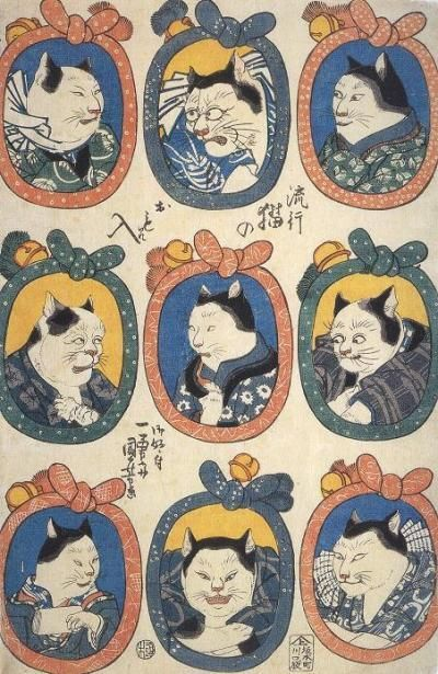歌川国芳「流行猫のおも入」~ Utagawa Kuniyoshi, Portraits of the Popular Cats