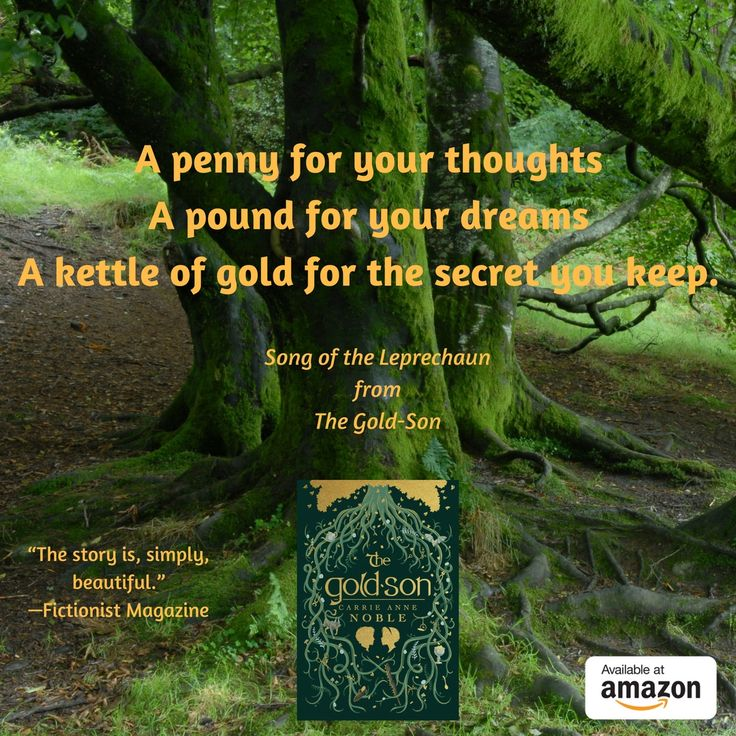 Quote from The Gold-Son by Carrie Anne Noble. YA novel, fantasy, leprechaun, Irish folklore, young adult book