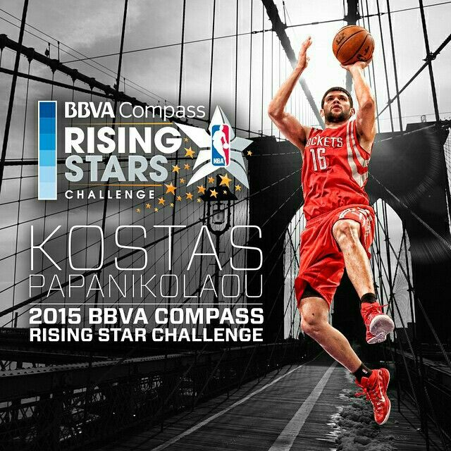 Kostas Papanikolaou has been selected to participate in the BBVA Compass Rising Stars Challenge at NBA All-Star weekend.