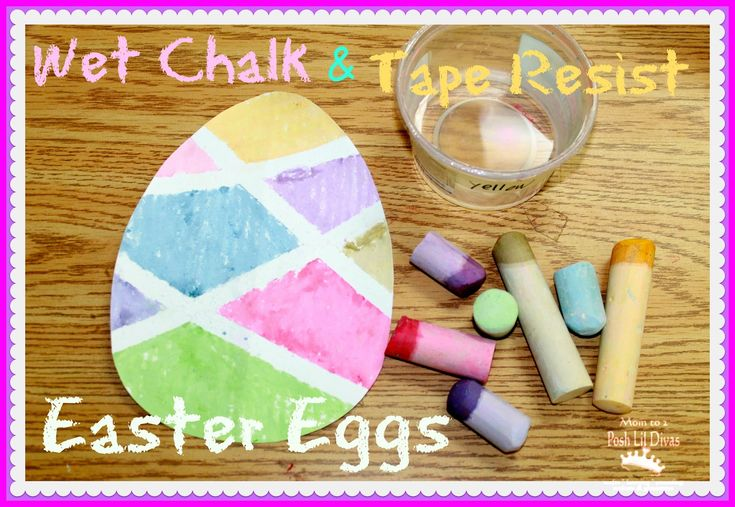 Finally a non-messy way for preschool classes to paint: wet chalk! Use painters tape to mask the shapes on the egg and then peel off.