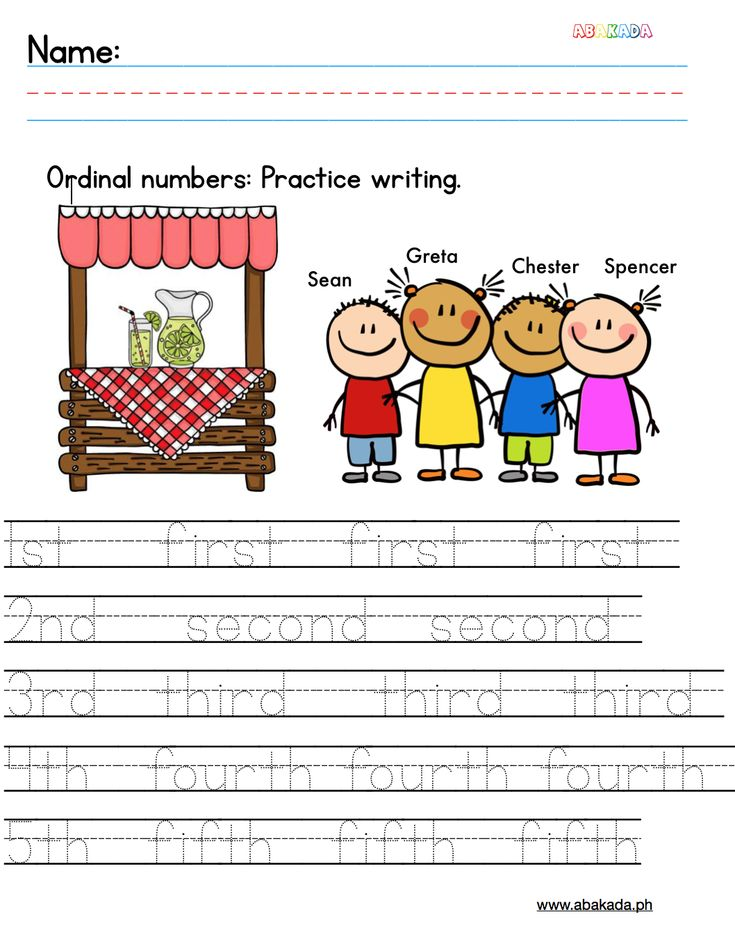 Ordinal Numbers practice writing sheets 1st grade