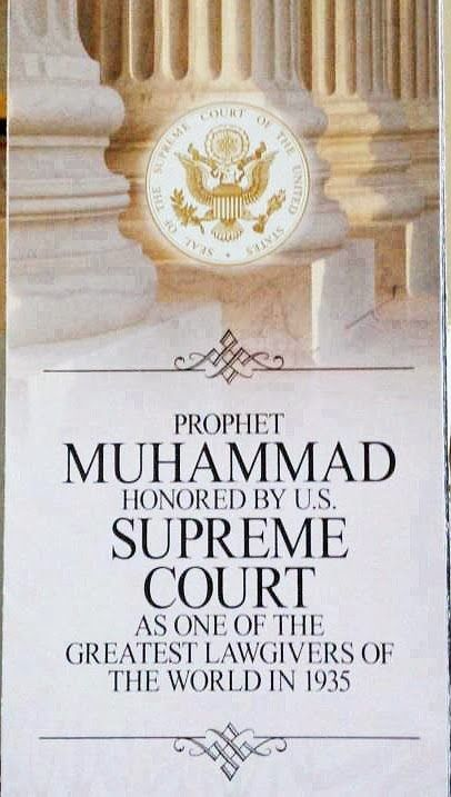 Islam Miracles: Maa'sha'Allah Prophet Hazrat Muhammad (PBUH) is Ro...