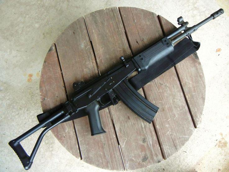 IMI Galil - 5.56x45mm
