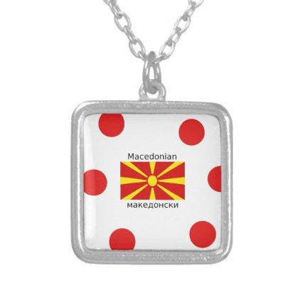 Macedonia Flag And Macedonian Language Design Silver Plated Necklace - jewelry jewellery unique special diy gift present
