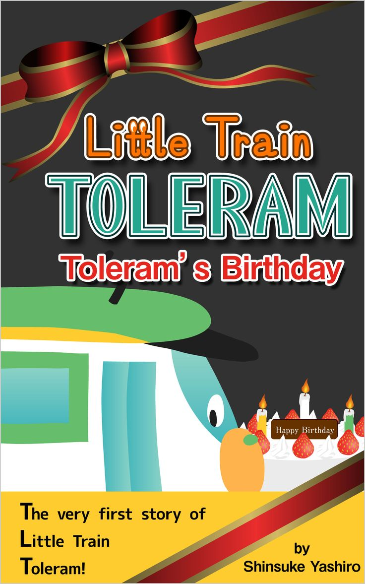 """Little Train TOLERAM: Toleram's Birthday""   The very first story of Little Train Toleram!"