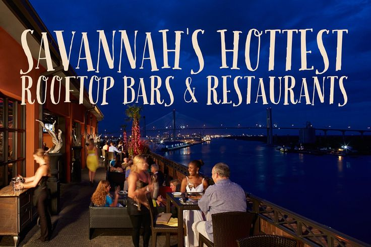 Toast beneath the stars at these rooftop bars & restaurants!