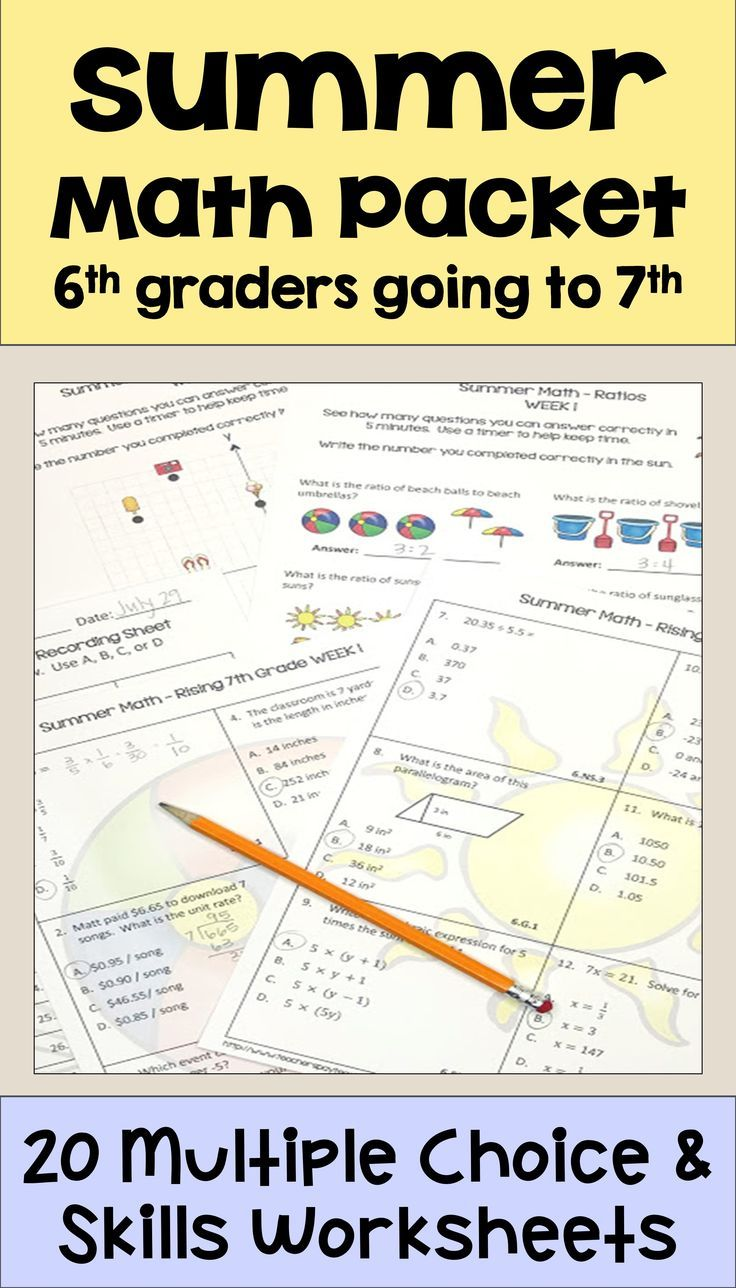 This Summer Math Packet For 6th Graders Going To 7th Grade Has 20 Different Worksheets And Lots Of Activities Inclu Summer Math Packet Math Packets Summer Math