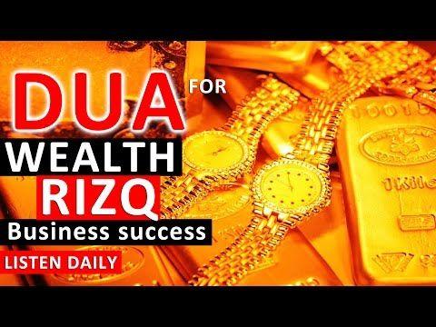 Amazing Ruqyah Dua For Wealth, Rizq, Money ,Business, Provision, Job, Rizak Rizaq ᴴᴰ - YouTube
