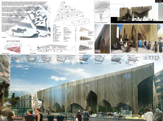 CASABLANCA Sustainable Market Square / Architectural Competition Concours d'Architecture