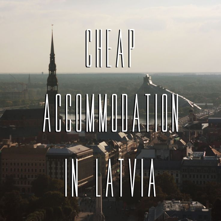 When and where is acoommodation the cheapest in Latvia? Budget travel tips http://www.theartofcheaptravel.com/2014/09/hostels-latvia.html