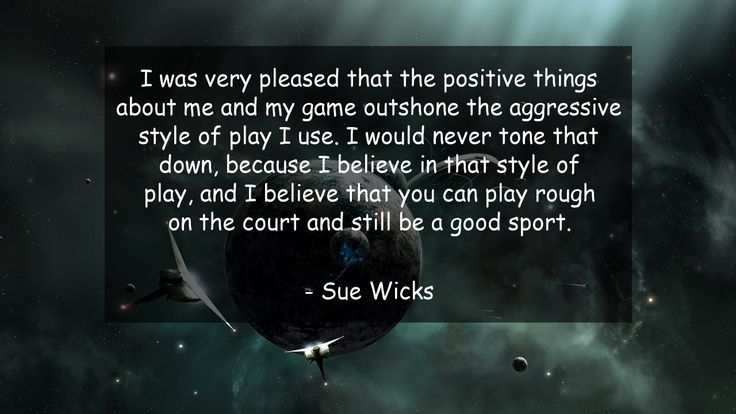I was very pleased that the positive things about me and my game outshone the aggressive style of play I use. I would never tone that down, because I believe in that style of play, and I believe that you can play rough on the court and still be a good sport.      #Positive #PositiveQuotes #quote #quotes