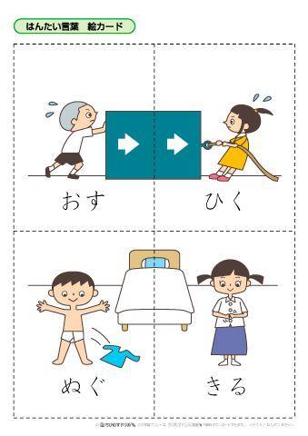 windows7 日本 語 ダウンロード