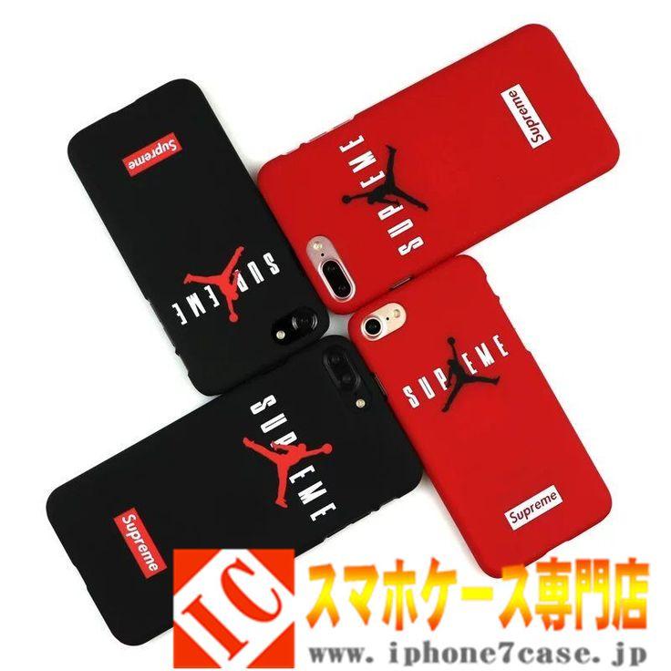 ジョーダン Jordanナイキ、衝撃が耐える、おしゃれなデザインで、人気なブランドiPhone7 plusケース。
