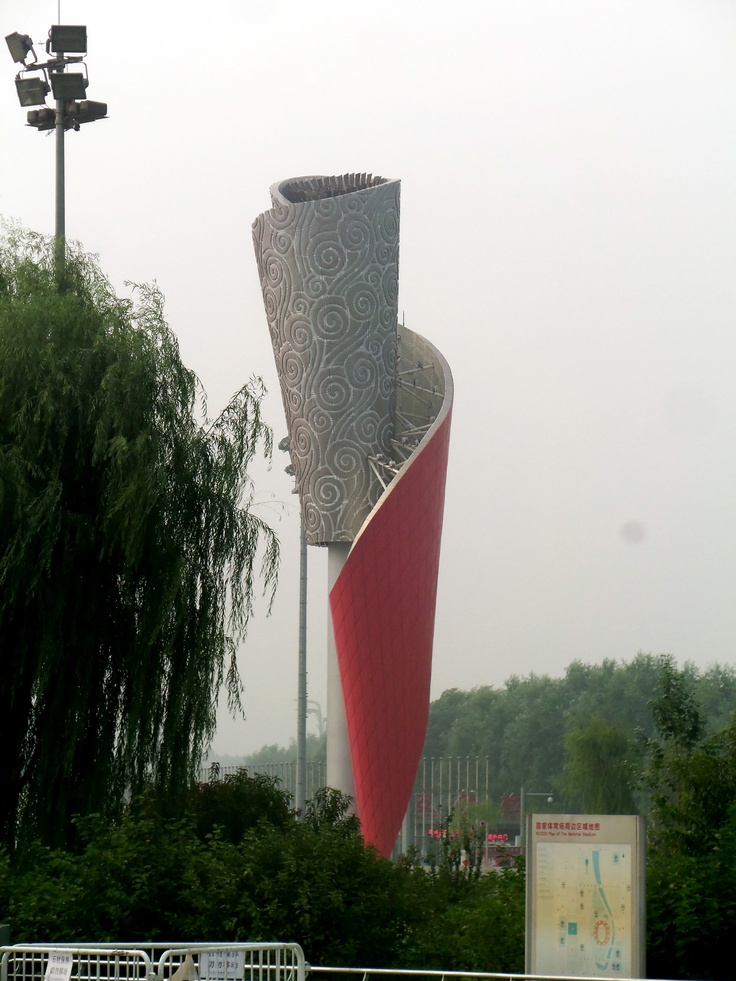 2008 Beijing Olympic torch.