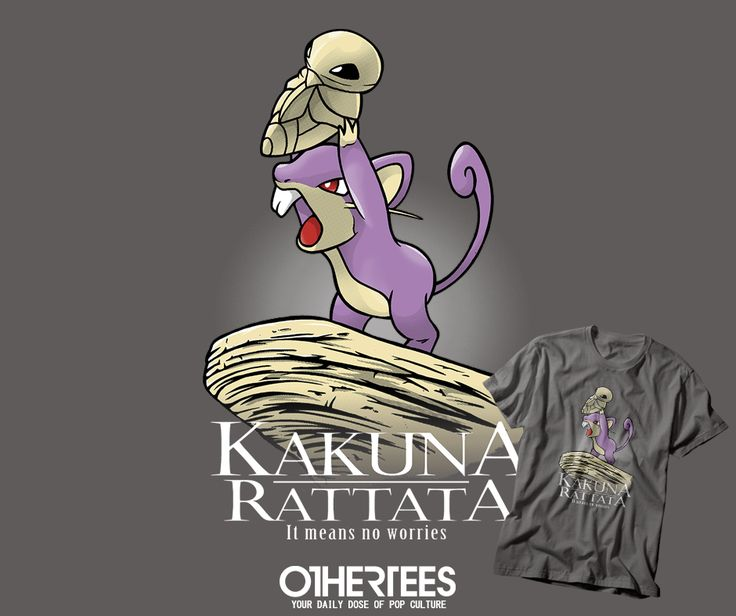 """KAKUNA RATTATA"" by NOEMIFADDA T-shirts, Tank Tops, V-necks, Hoodies and Sweatshirts are on sale until September 17th at www.OtherTees.com #tshirt #othertees #clothes #popculture #pokemon #pokemongo #games #gaming #kakuna #rattata #lionking #mufasa #simba #parody"