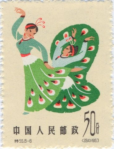 """1963 China - """"Peacock"""" dance of the Thais"""