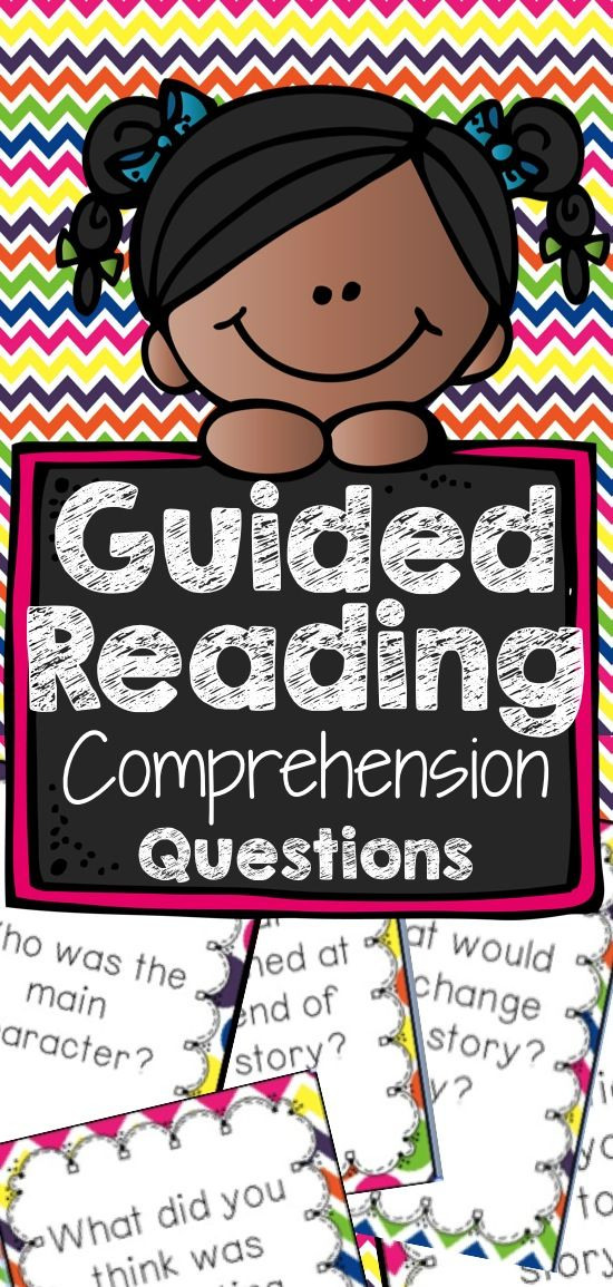 guided reading passages 4th grade