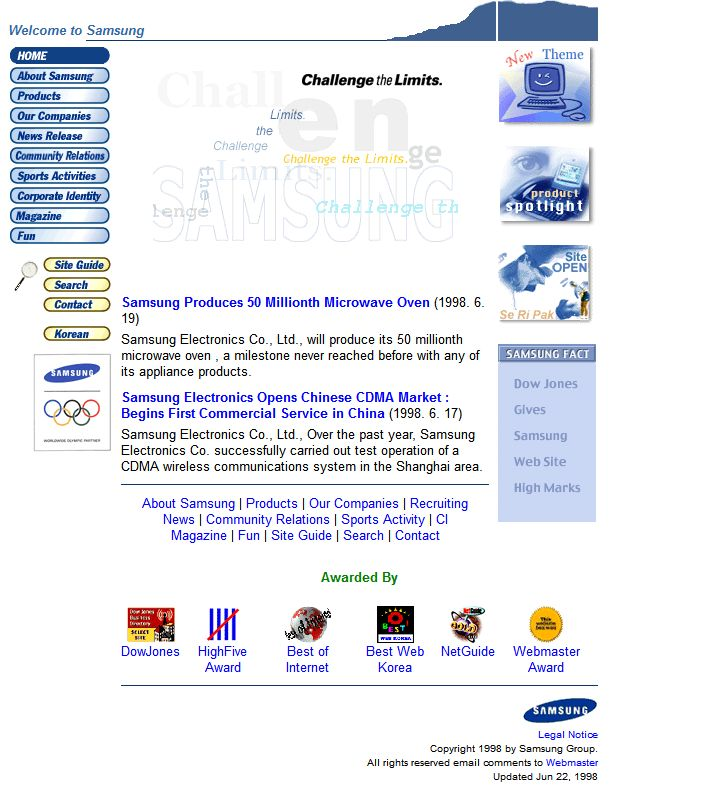 Samsung website in 1998