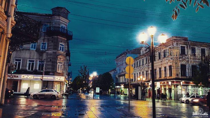 Проспект Кирова после дождя Фото galeevamarina      #Саратов #СаратовLife