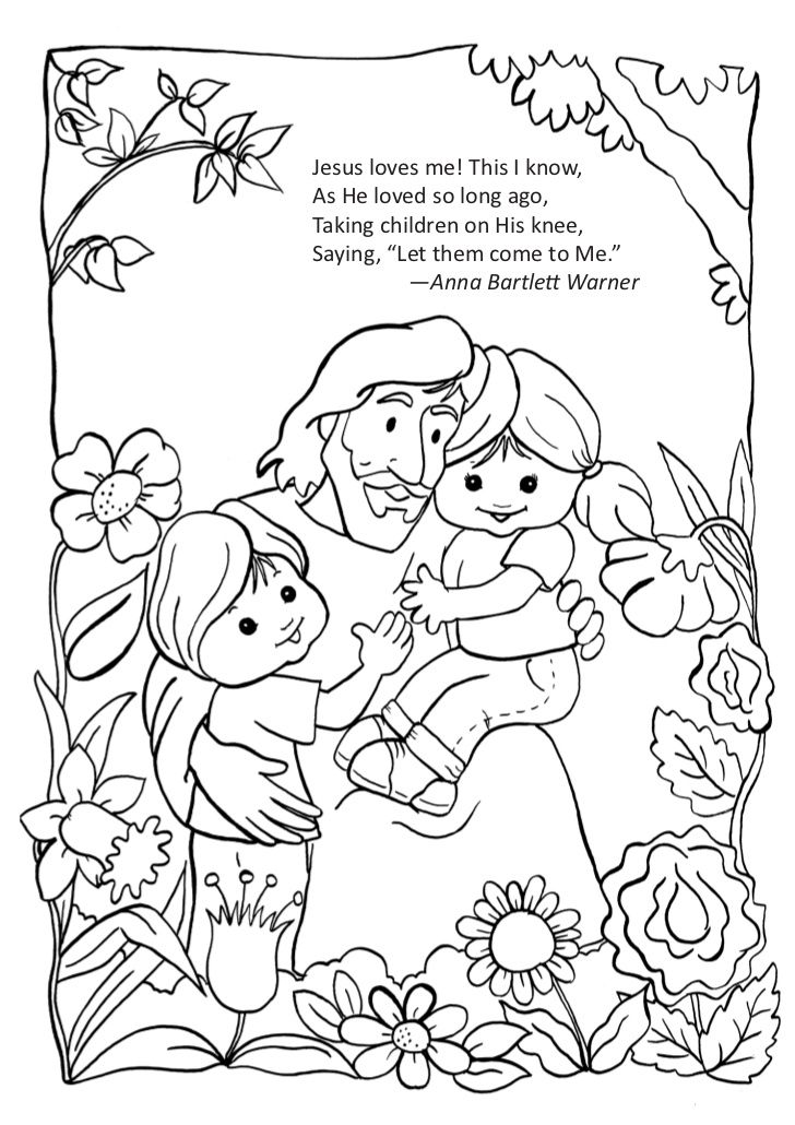 Jesus Loves Me This I KnowAs He Loved So Long AgoTaking Children On His KneeSaying Let Them Come To Anna Bartlett Warner Matthew 19 Coloring