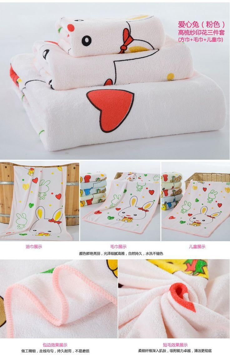 les 79 meilleures images du tableau serviette de bain enfants sur pinterest serviettes de bain. Black Bedroom Furniture Sets. Home Design Ideas