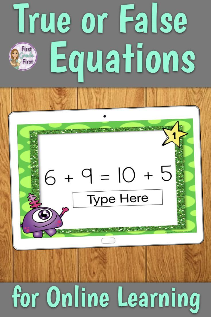 Math Activities For Distance Learning Equations Distance Learning Guided Math [ 1100 x 735 Pixel ]
