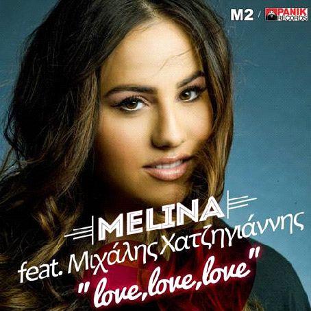 """Νέο τραγούδι   Melina Mammas & Μιχάλης Χατζηγιαννης - """"Love,Love,Love""""   GetGreekMusic http://www.getgreekmusic.gr/blog/neo-tragoudi-melina-mammas-mixalis-xatzigiannis-love/"""