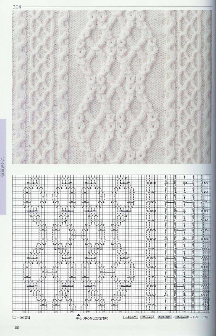Японский вязание вязать 250 случаев (1) - Капок - дождь и туман, туман и туман, надеясь, что цветы, цветы положили ......