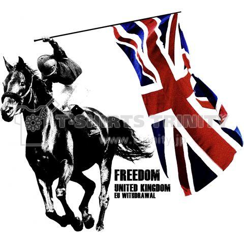 イギリス EU離脱 自由 FREEDOM!    イギリスのEU離脱が確定し、イギリスは自由になる!  縛られるものはなく幅広い活動とともに  国として強く発展し独立していくだろう。  世界は変わる。  イギリスのEU離脱はその始まりだ!  そんな歴史的瞬間をCoolにデザイン!  これからの新しい時代をイギリスのように自由に駆け巡ろう!