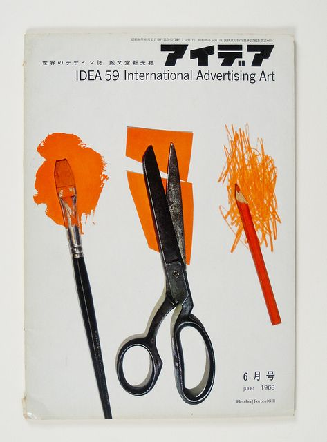 Cover of Idea magazine designed by Fletcher/Forbes/Gill, 1963