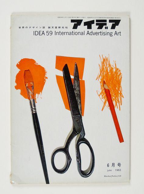 Cover of Idea magazine