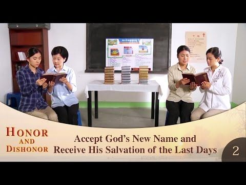 If man merely holds on to the name and the way of the Lord Jesus but refuses to accept Almighty God's work of judgment in the last days, can they receive God's full salvation?| The church of Almighty God