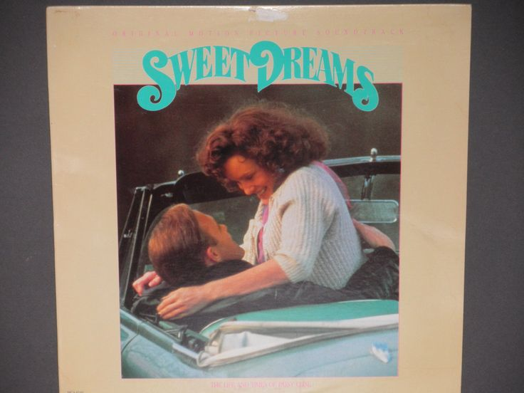 Sweet Dreams - Original Motion Picture Soundtrack - The Life and Times of Patsy Cline - MCA Records 1985 - Vintage Vinyl LP Record Album