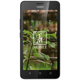 Huawei Y635 LTE   abonament Best MOVE 99 (24 miesiące)