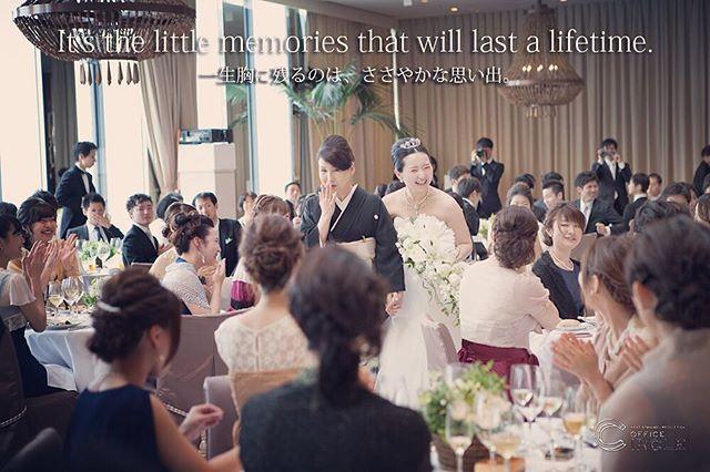 "【It's the little memories that will last a lifetime.】 * * * #結婚式  #結婚式準備  #結婚式diy  #結婚式コーデ  #結婚式写真  #結婚式カメラマン  #wedding  #weddingday  #weddingdress  #weddingphotography  #bridal  #ウエディング  #ウエディングドレス  #ウエディングフォト  #レストランウエディング  #花かんむり  #オリジナルウエディング  #オーダーメイドウェディング  #プレ花嫁  #2016夏婚  #2016秋婚  #2016冬婚  #2017春婚  #関西花嫁  #officecircle  #osaka  #ラフェットひらまつ  【大阪・神戸・京都】結婚式写真・オーダーメイドムービー・フォトウェディングなら""Office Circle"" 結婚式の写真、映像にこだわるなら""Office Circle""関西を中心に全国出張可能。"