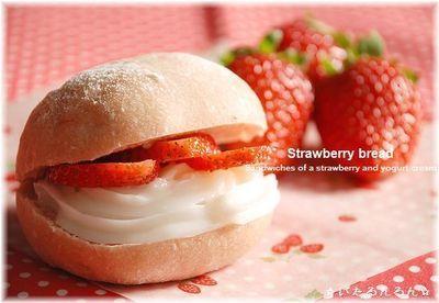 苺のおしりパン フルーツサンドイッチ。