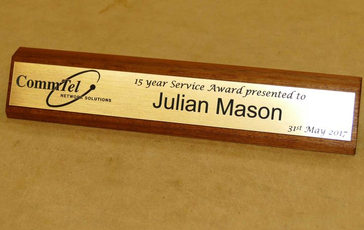 Desk signs engraved and printed to order, Example 300 mm long with logo option engraved