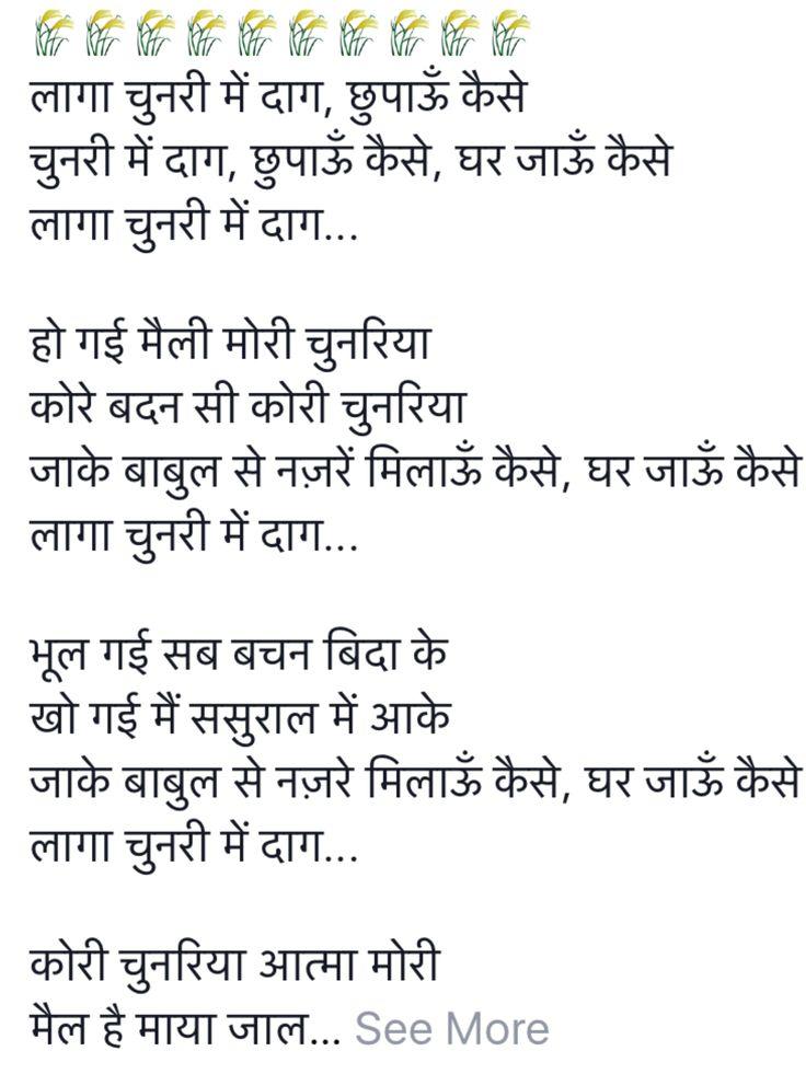 Top 10 Bollywood Hindi Songs with Lyrics | April 2015 ...