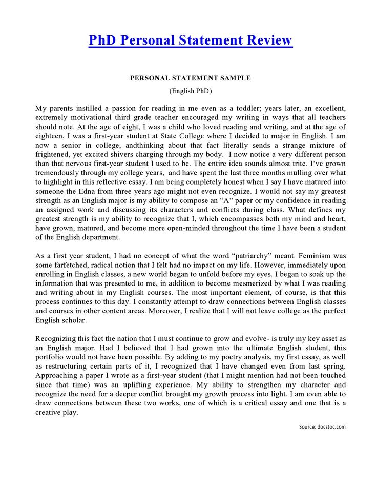 personal statement college essay difference Personal Statement Sample Essays