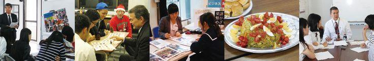 オープンキャンパス | 沖縄専門学校ライフジュニアカレッジ www.life.ac.jp