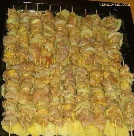 Куриный шашлык с картошкой в духовке Предлагаю вашему вниманию очень вкусный домашний шашлык, простого приготовления. Рецепт блюда здесь>>>https://goo.g... - Yan Kuptsov - Google+