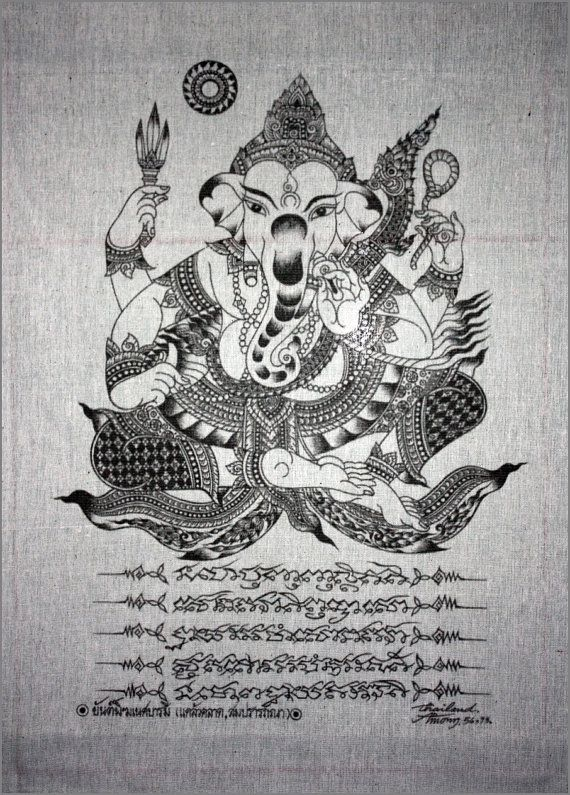 Thai traditional art of Ganesha by silkscreen printing on Natural colors cloth.