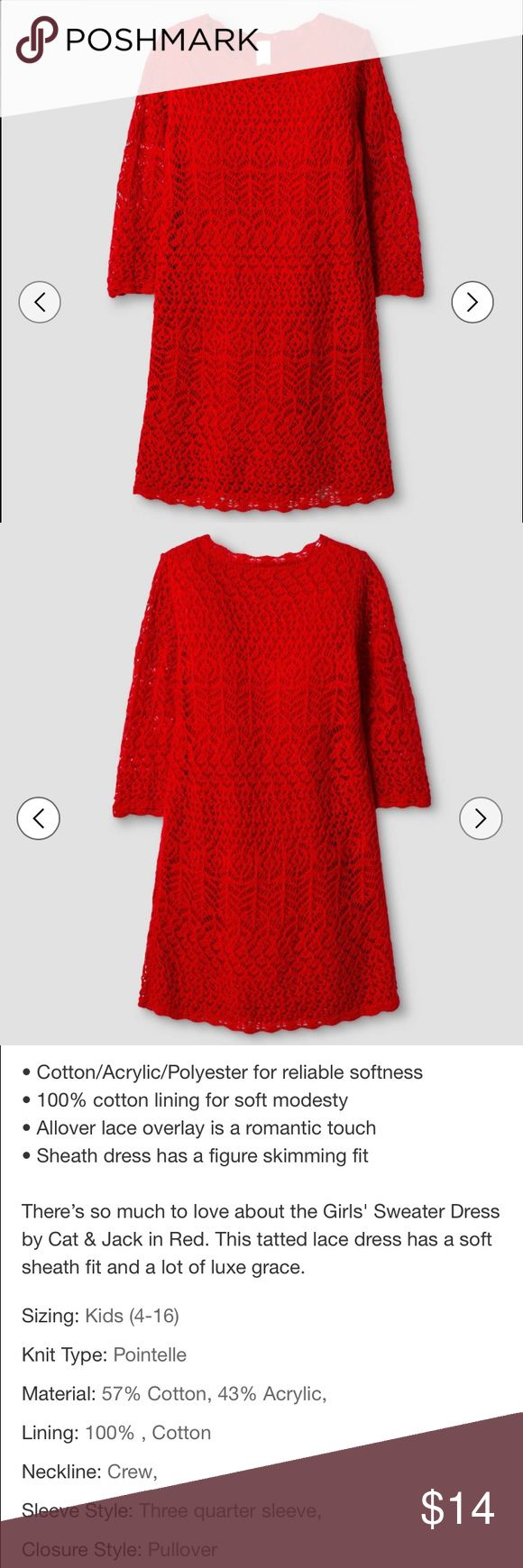 Red dress knit 6 inch
