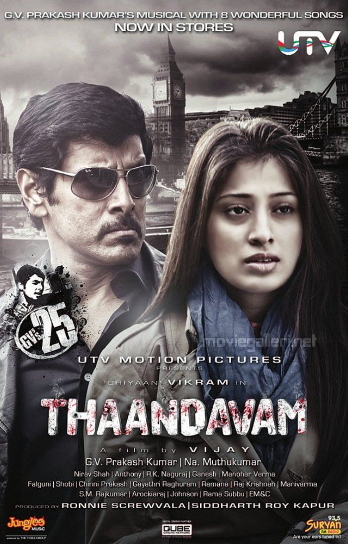 Pin By Big Boss On Horror Films Hd Movies Download Vijay Actor Hd Movies