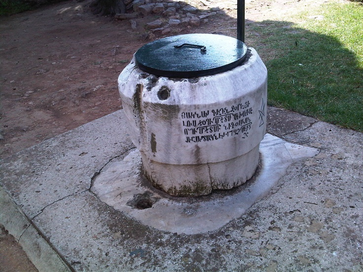Armenian writings on a well in backyard of the Greek Monastery in Hulki Island