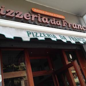 Pizzeria da Franco - Sorrento, NA.  By far the best pizza EVER