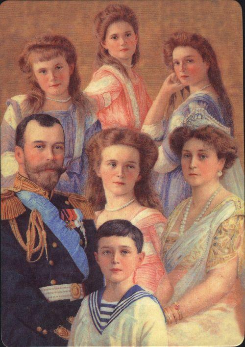 императорской семьи (The Imperial family)