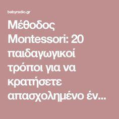 Μέθοδος Montessori: 20 παιδαγωγικοί τρόποι για να κρατήσετε απασχολημένο ένα μικρό παιδί -